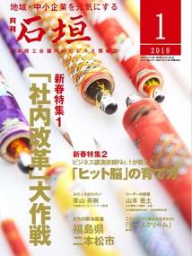 hyoushi1901.jpg
