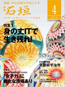hyoushi1904.jpg
