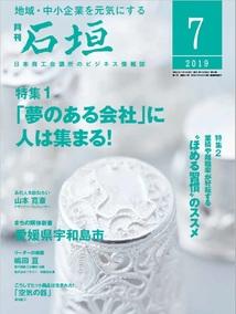hyoushi1907.jpg