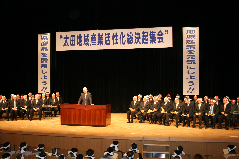 http://www.jcci.or.jp/region/genki/img/20090301-ota02.JPG