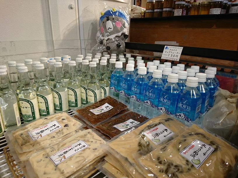 http://www.jcci.or.jp/ryutsu/hanro/syokuhinkan/DSC_0536.JPG