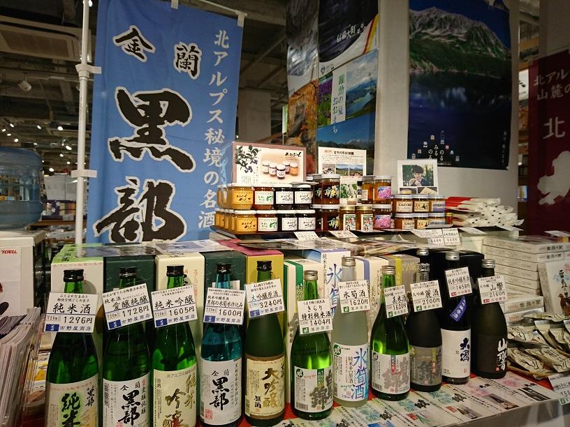 http://www.jcci.or.jp/ryutsu/hanro/syokuhinkan/DSC_0538.JPG